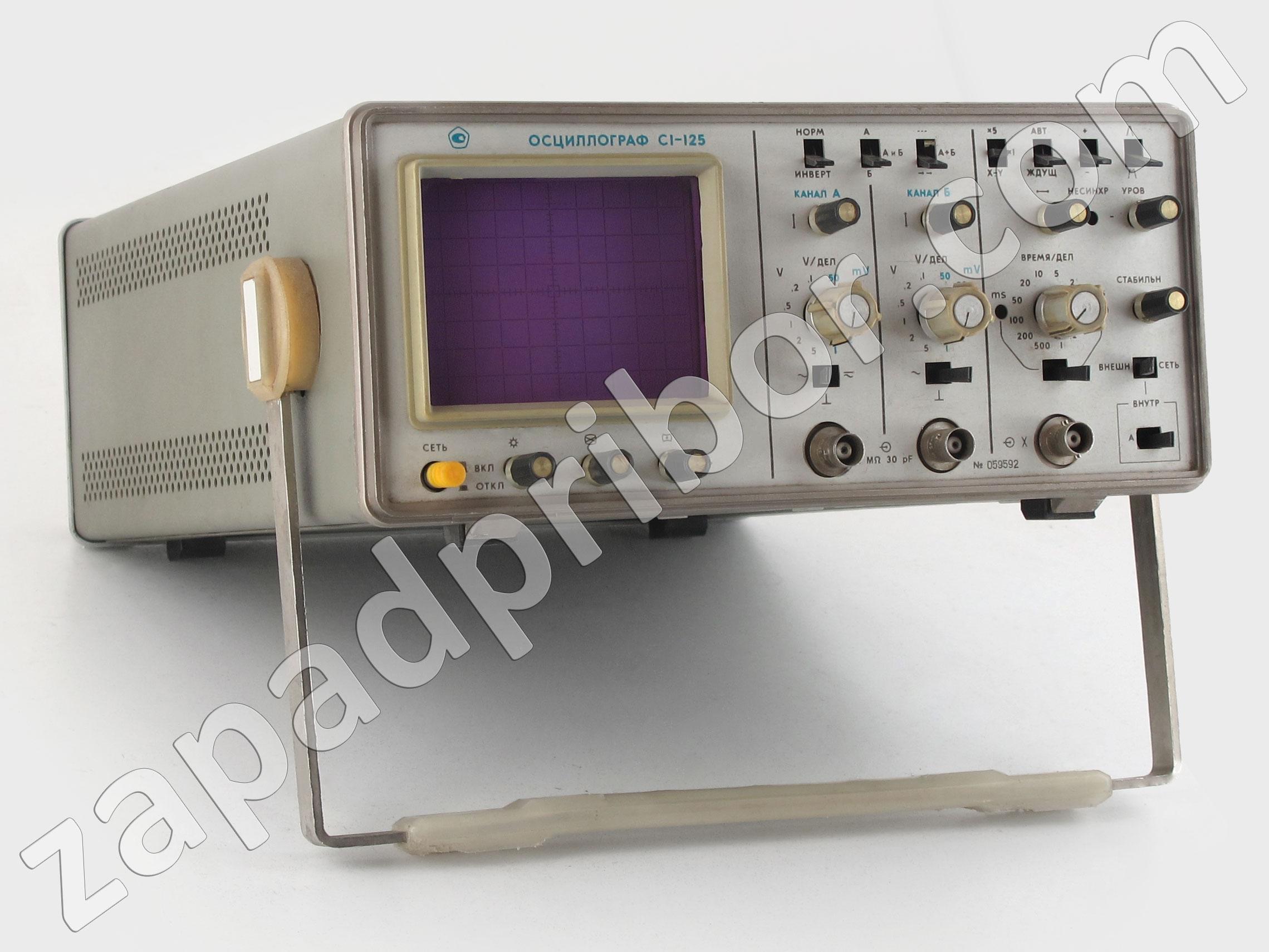 осциллограф с1-71 схема