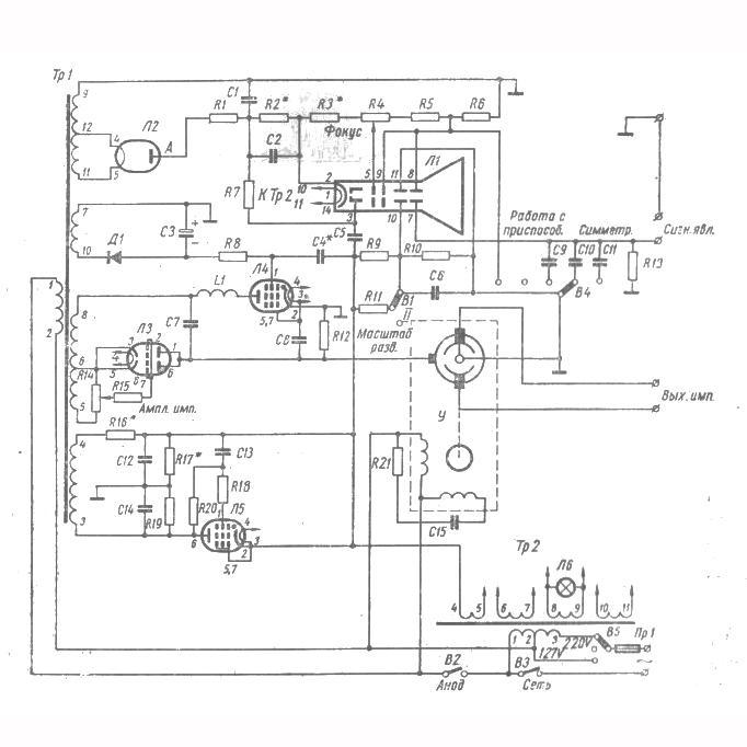 ЕЛ-1У4 принципиальная схема.