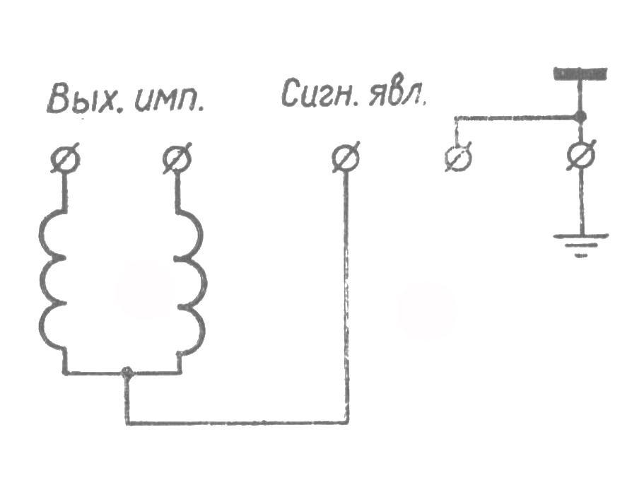 Ел-1у4 Инструкция - фото 2