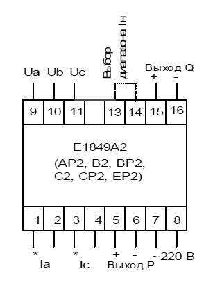 Е1849