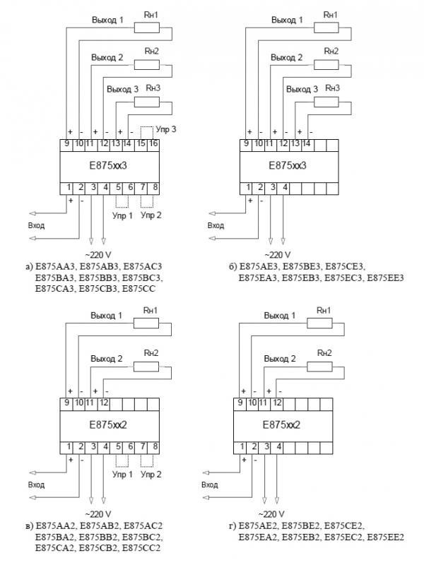 Е875 схемы подключения.