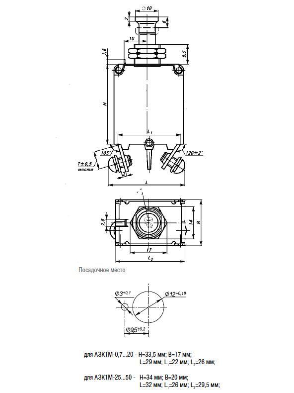 АЗК1М-1-50-2С чертеж автомата.