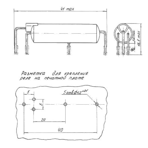 РЭС64 принципиальная схема.