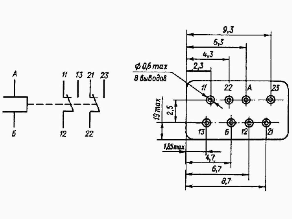 РЭС60 электрическая схема
