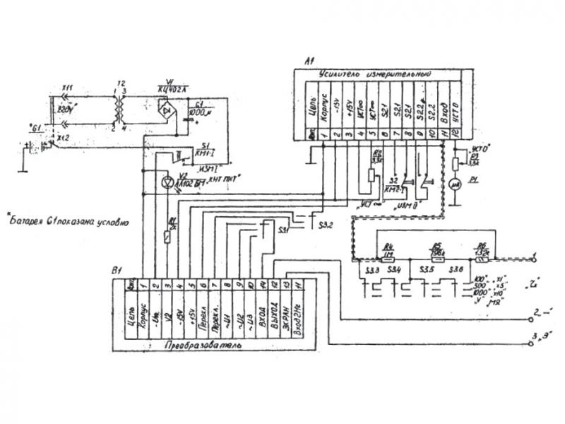 мегаомметр ф4102/1-1м инструкция по эксплуатации схема
