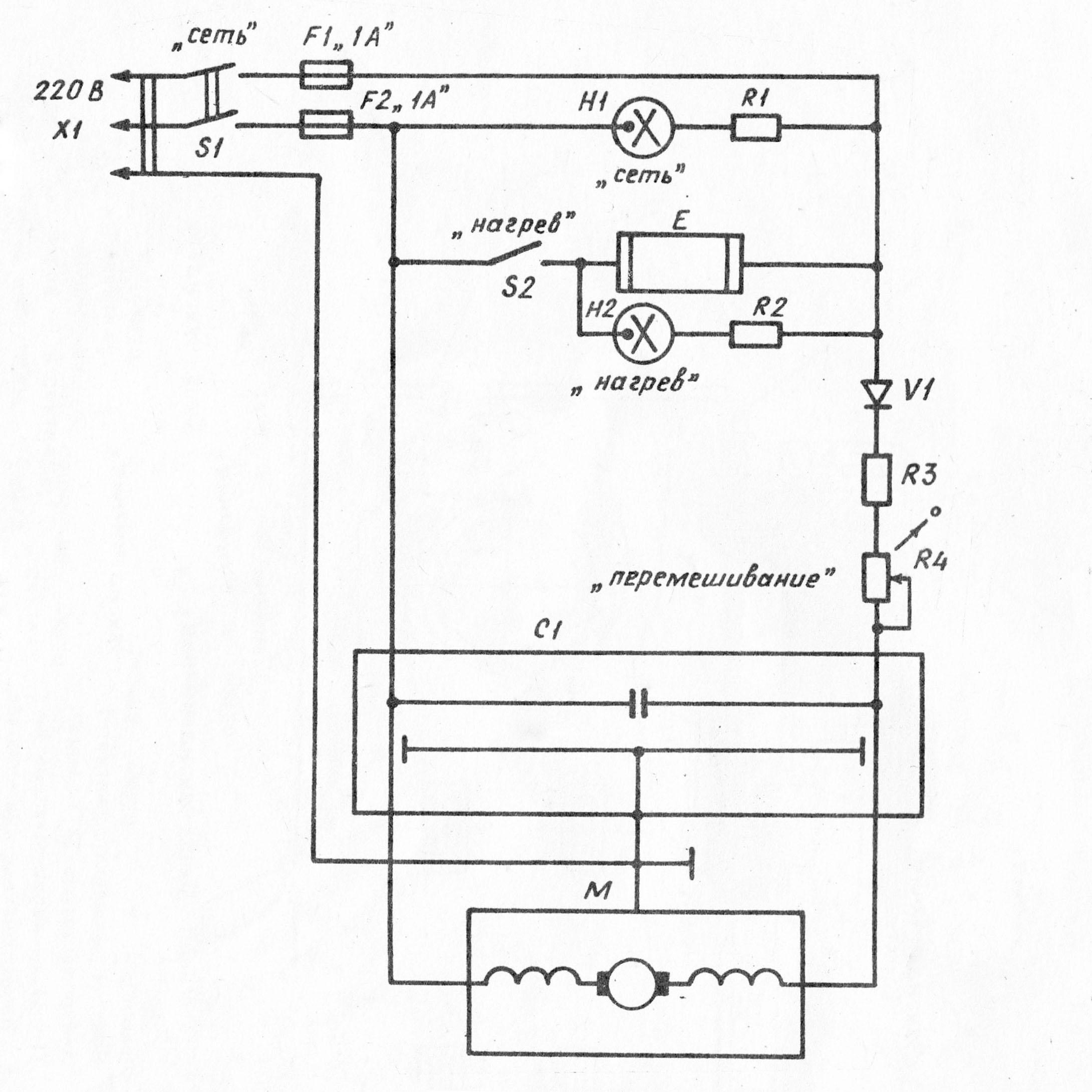 Схема электрическая бетономешалки прораб