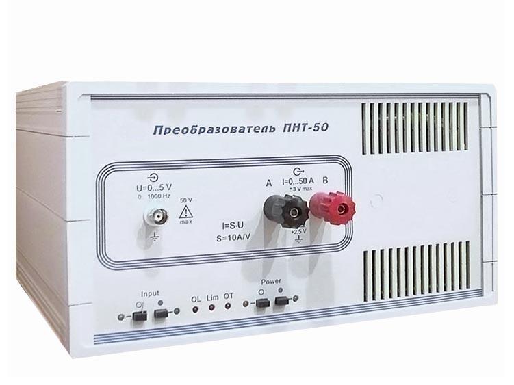 ПНТ-50 преобразователь