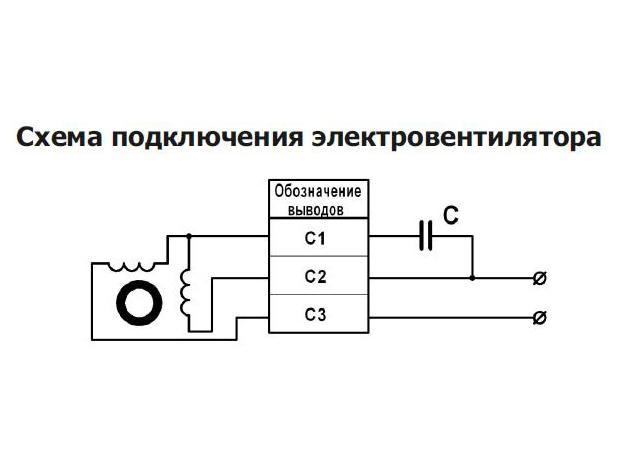 1,1ЭВ-1,4-3-1270 схема