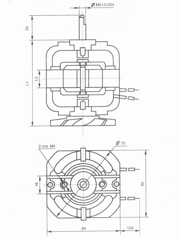 АД-2,5 электродвигатель