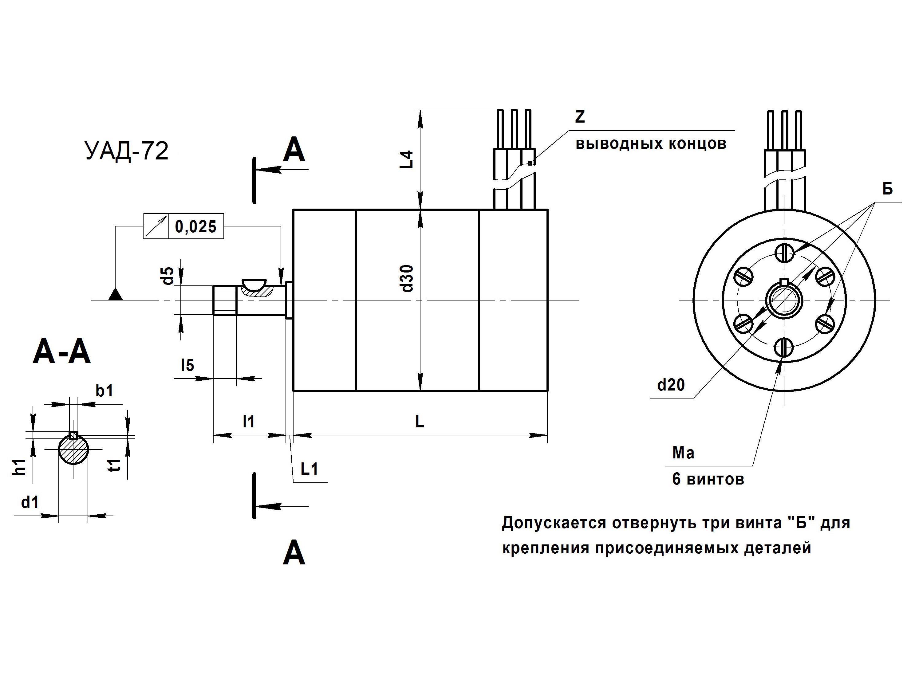 кипор кде19ста3 схема двигателя дайхатсу км-376
