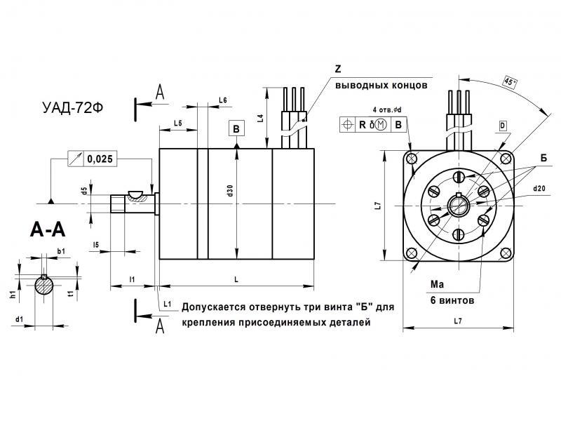 УАД-72Ф чертеж электродвигателя.