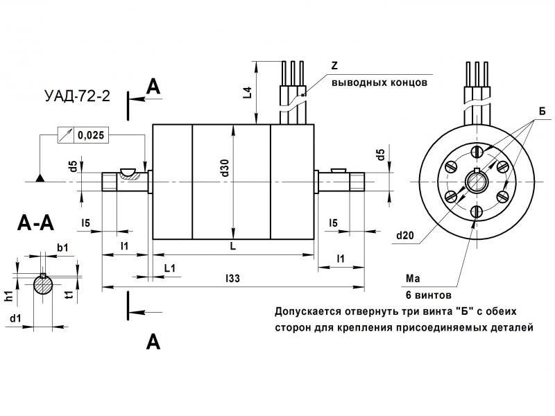УАД-72-2 чертеж электродвигателя.