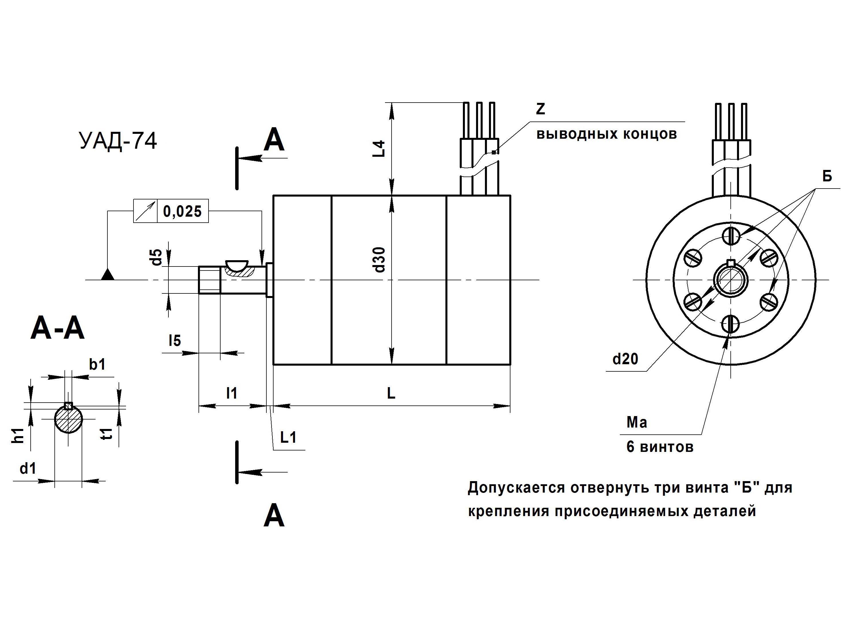 схема подключения электродвигателя уад34