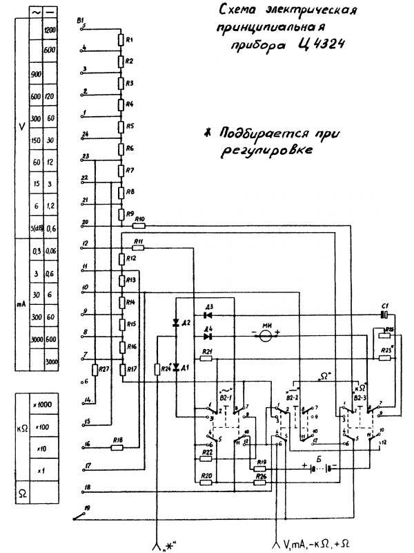 Электрическая схема тестера ц4324