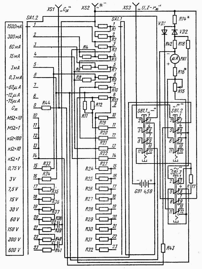 Ц4314 электрическая схема