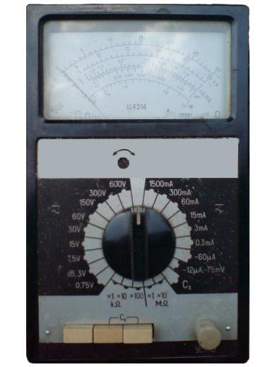 Спектрометр Дфс-71 Руководство По Эксплуатации - фото 9