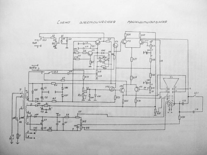 Н3013 чертеж осциллографа.