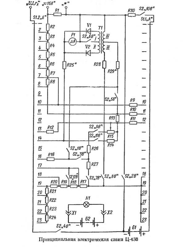 Ц438 электрическая схема