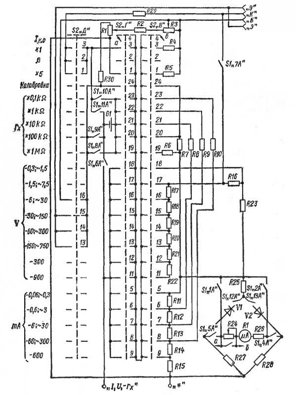 Ц4341 электрическая схема