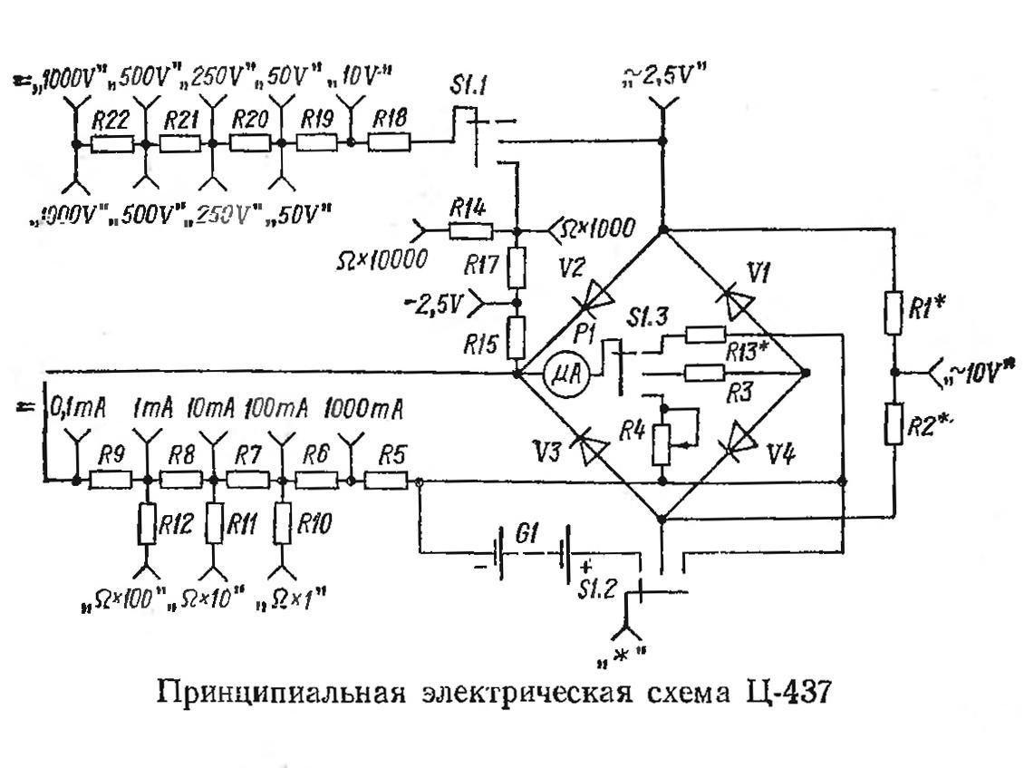 gamma 618 схема