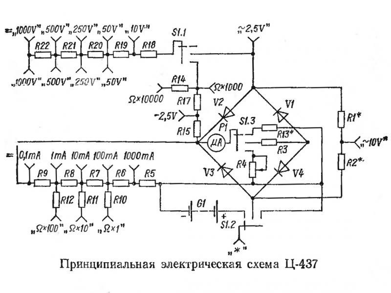 Ц437 электрическая схема