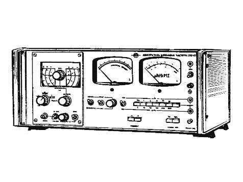 СК3-41 фотография измерителя.