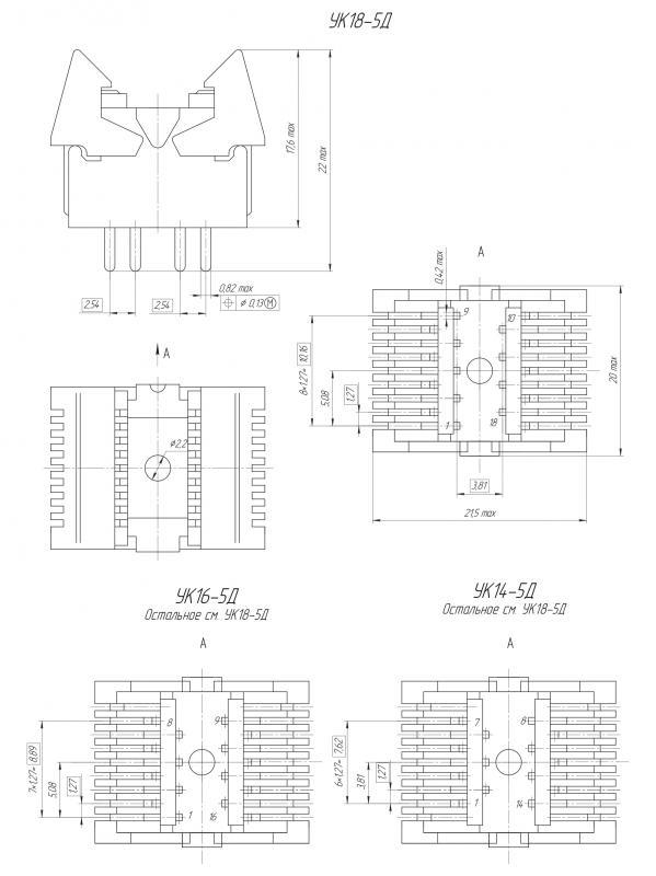 схема подключения рно-250-0,5д