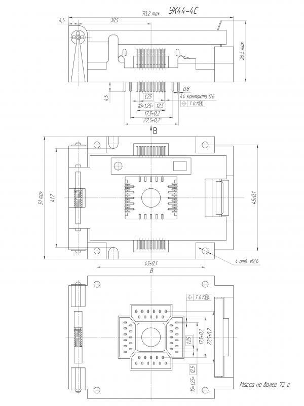 схем в корпусах 4202.44-2
