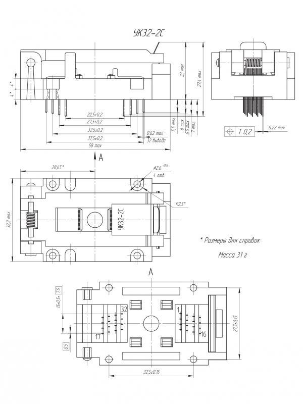 схем в планарных корпусах