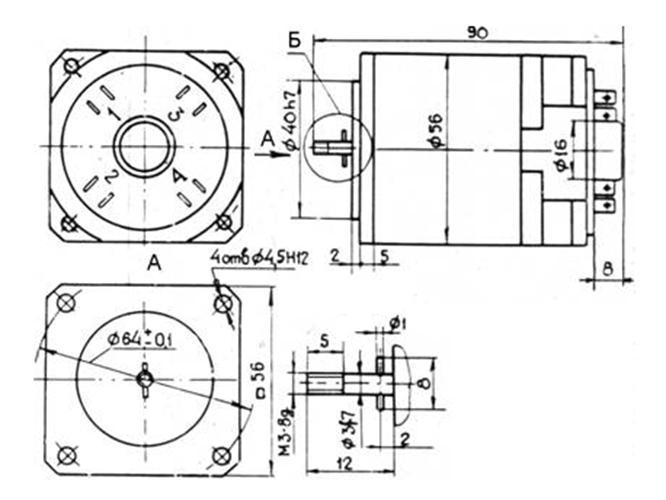 ЭМ-8-12 чертеж
