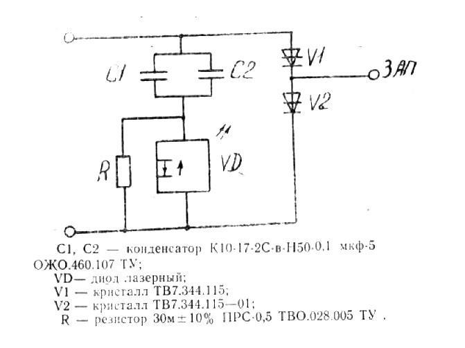 ЛПИ-101 электрическая схема.
