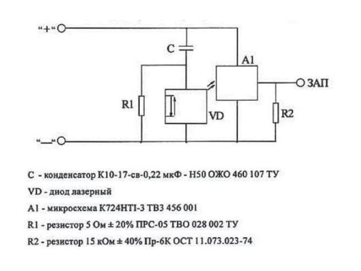 ЛПИ-120 электрическая схема.