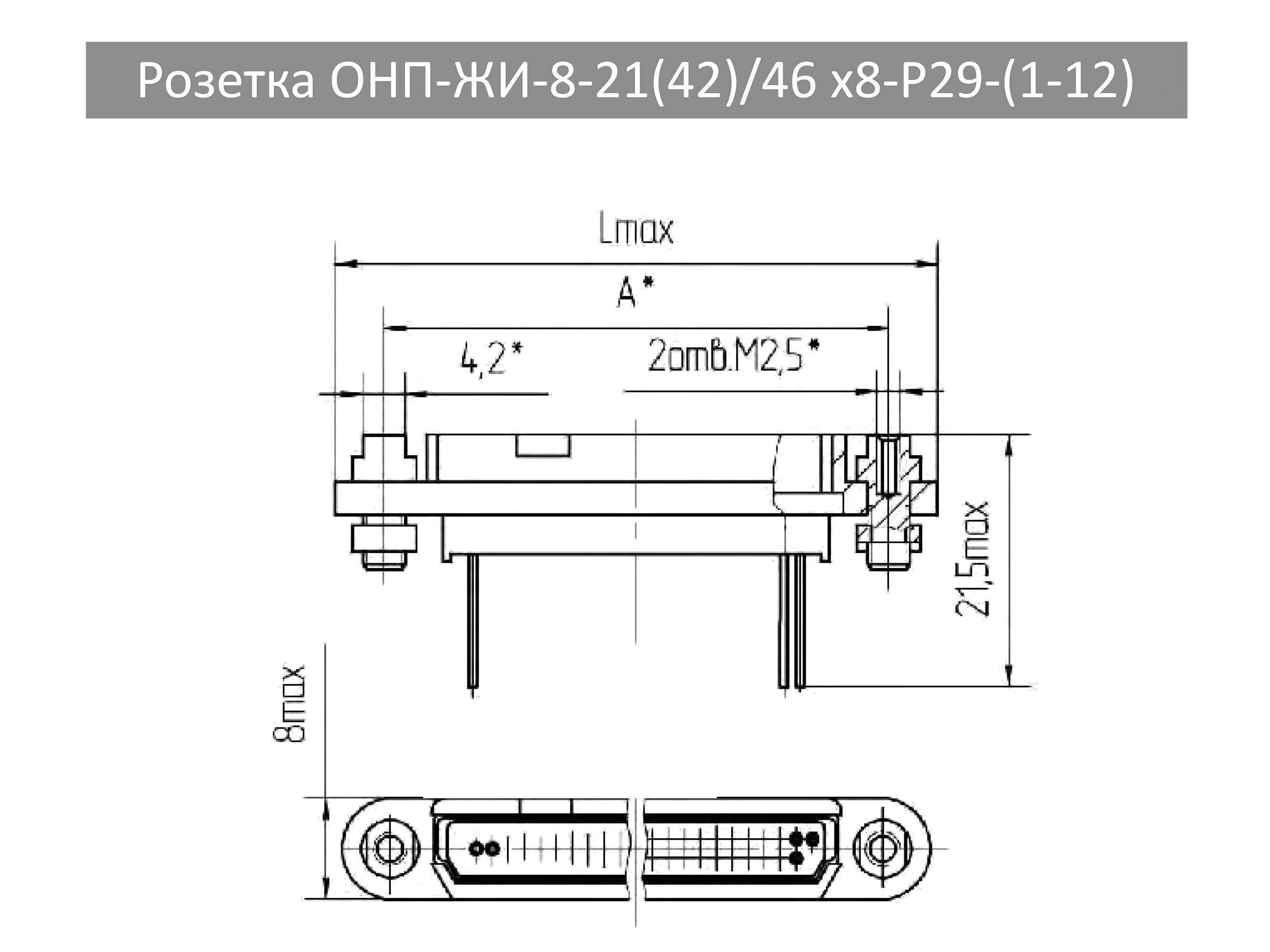 рд-10-138-97 pdf