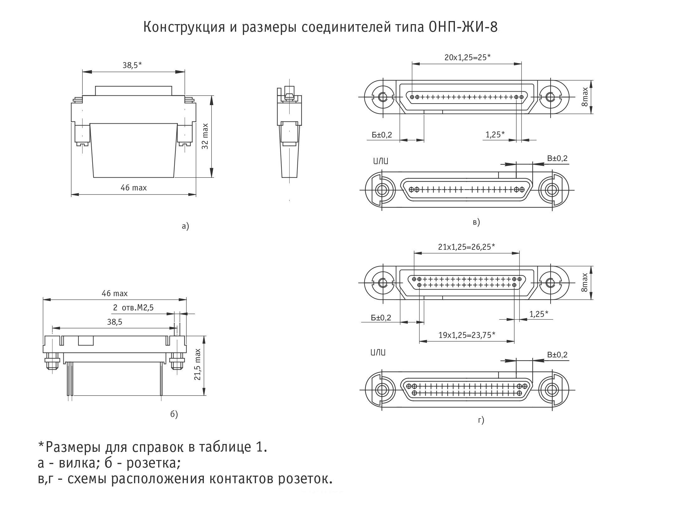 Ост в 11 0121 91 скачать pdf