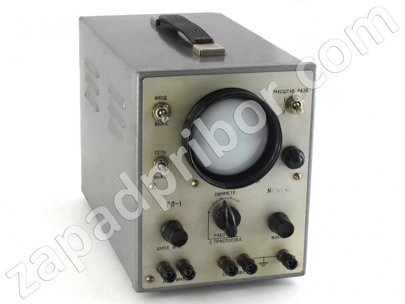 инструкция к прибору ел-15 - фото 4
