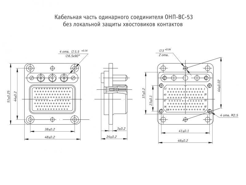 ОНП-ВС-53 чертеж кабельной