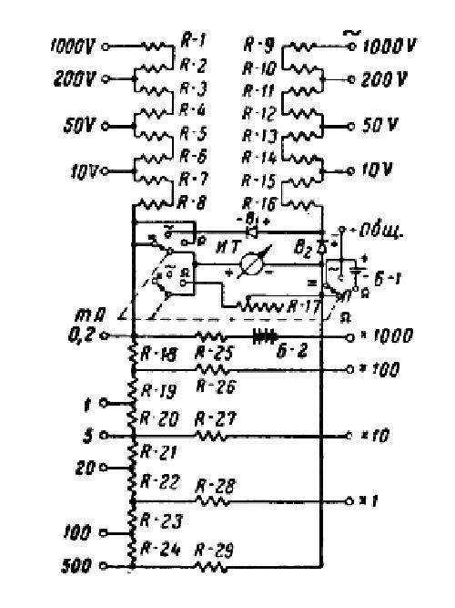 Тт-1 электрическая схема