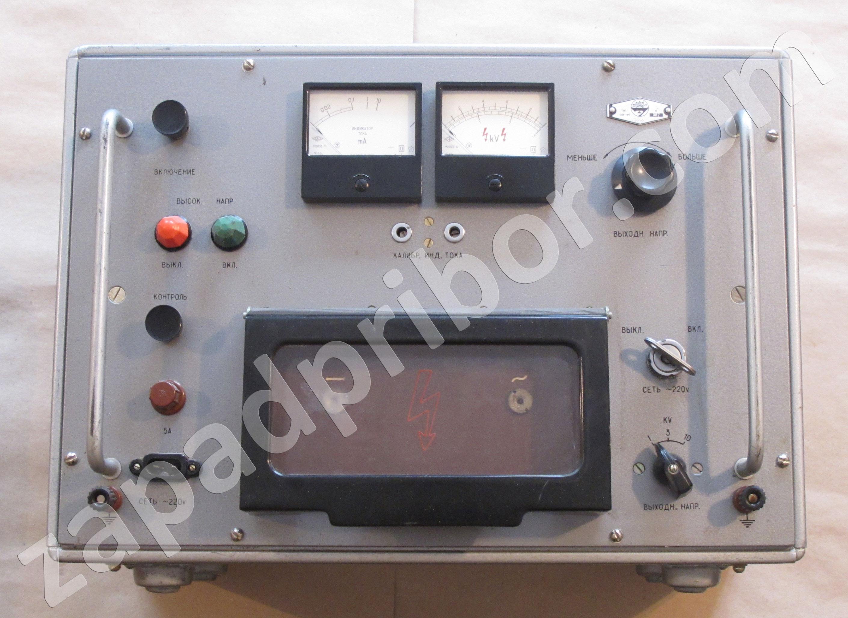 Установка упу-1м схема