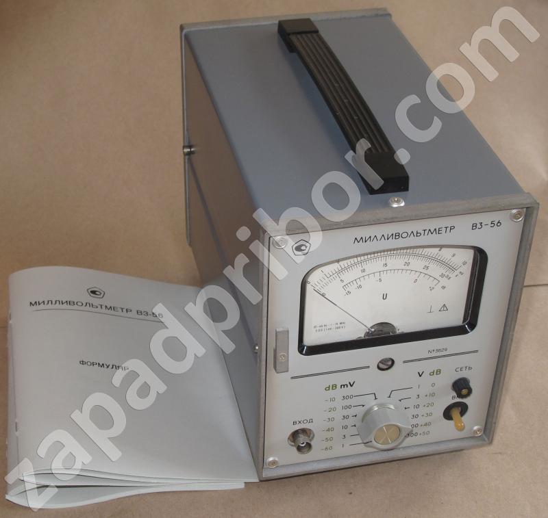 В3-56 комплект поставки