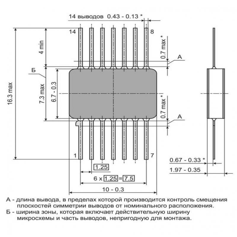 Микросхемы серии 168 чертеж.