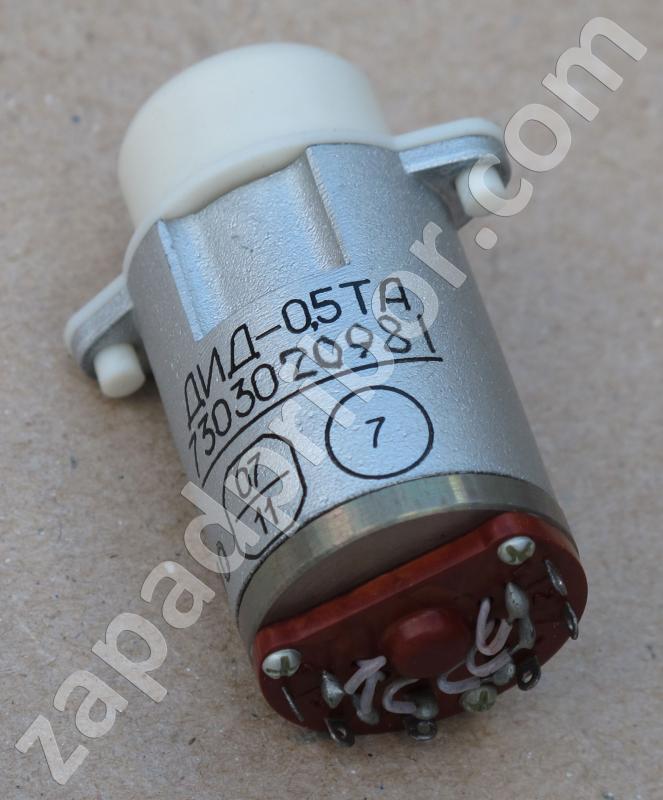 Двигатель ДИД-0,5ТА двухфазный