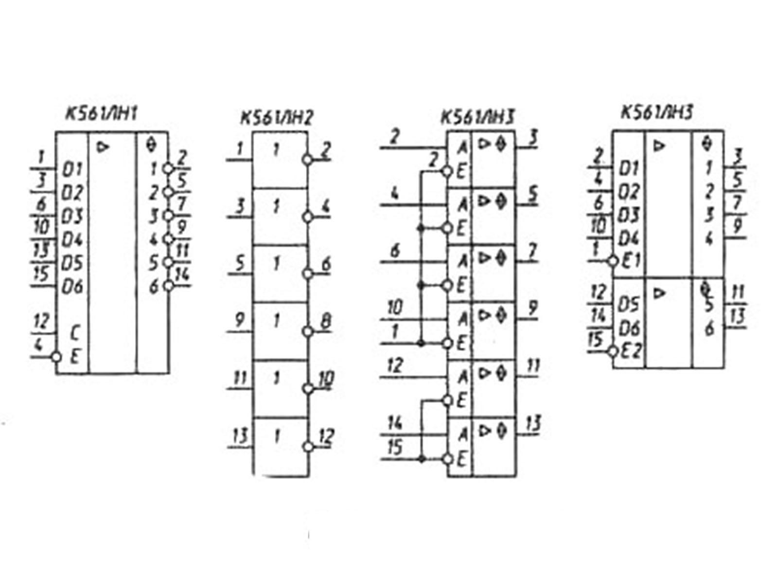 Цоколевка на импортных микросхемах