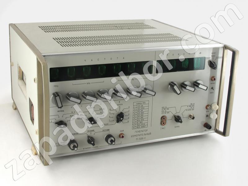 Скачать прибор генератор сигналов высокочастотный г4-107 инструкция генераторы сигналов вч