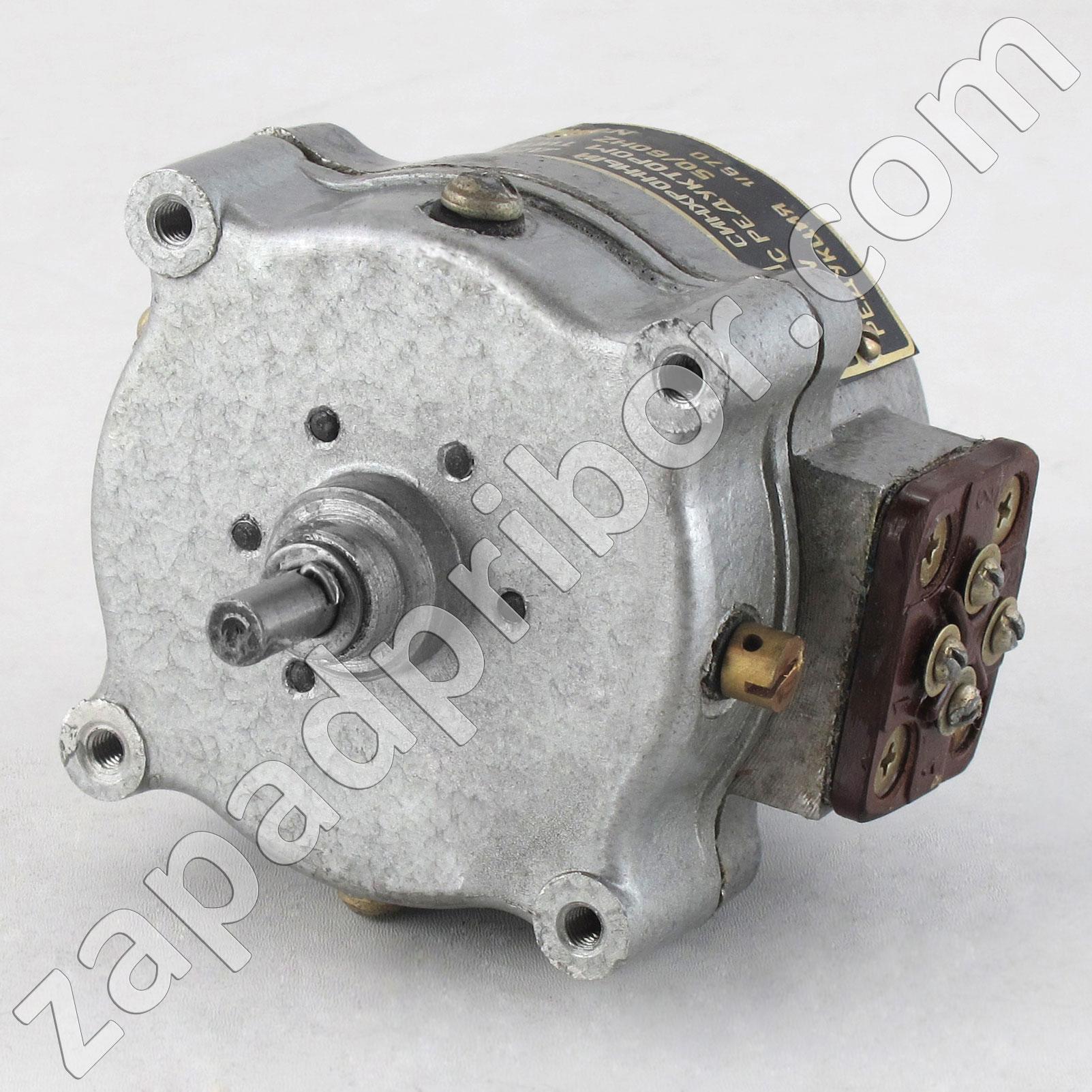 асинхронный двигатель д 32 п1 схема подключения