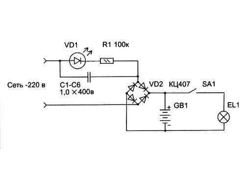Схема зарядного устройства для аккумуляторного фонаря