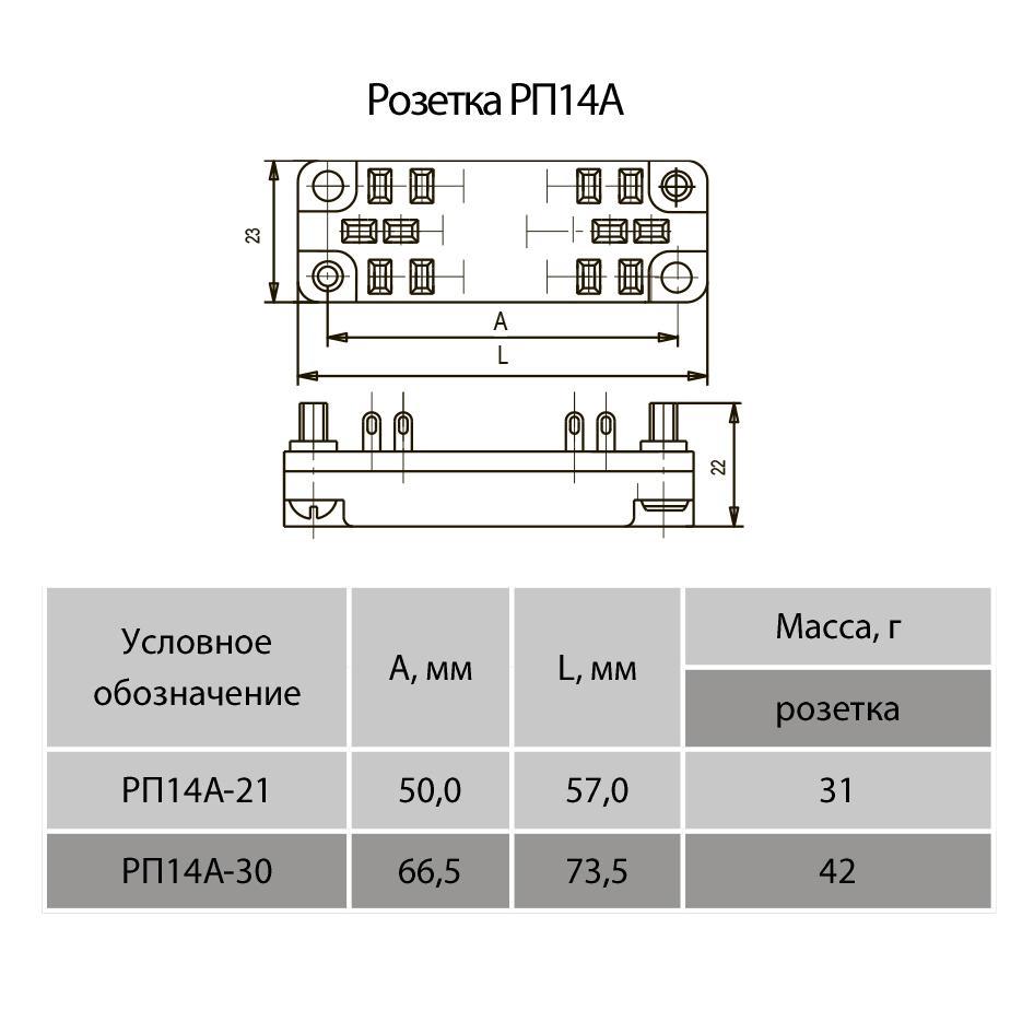 Пластины теплообменника КС 30 Новоуральск Кожухотрубный испаритель Alfa Laval DH4-401 Канск