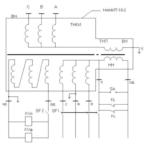 Схемы трансформатора намит