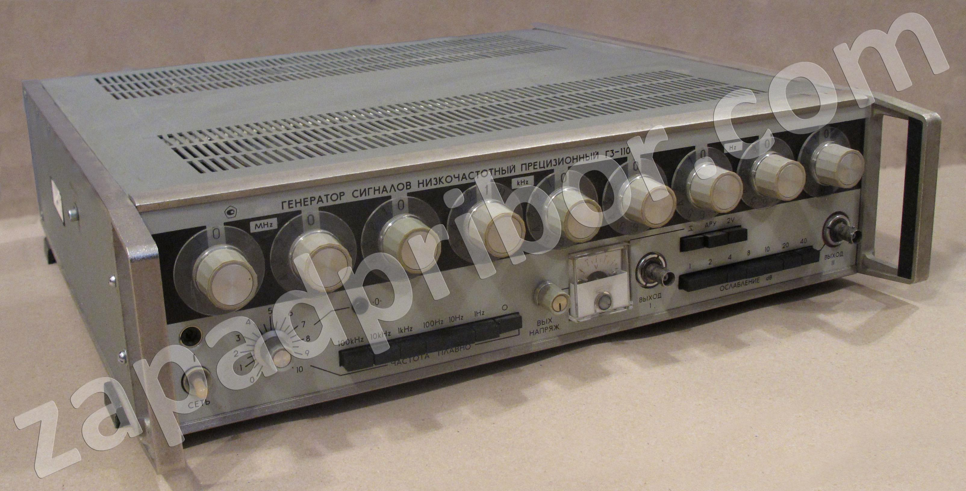 Низкочастотный генератор диапазоны от 0.01 гц до 2 мгц