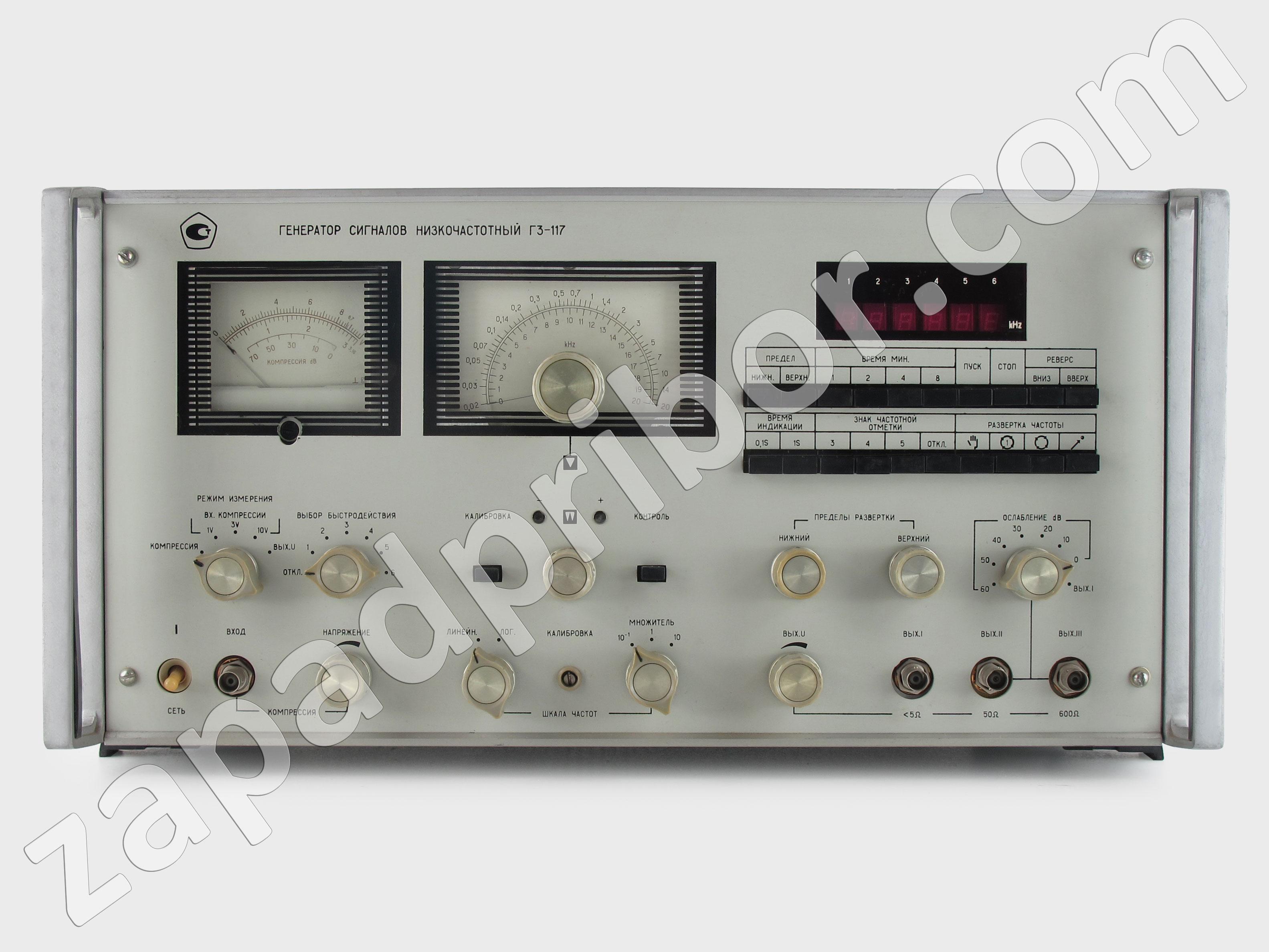 генератор звуковой инструкция гз-33