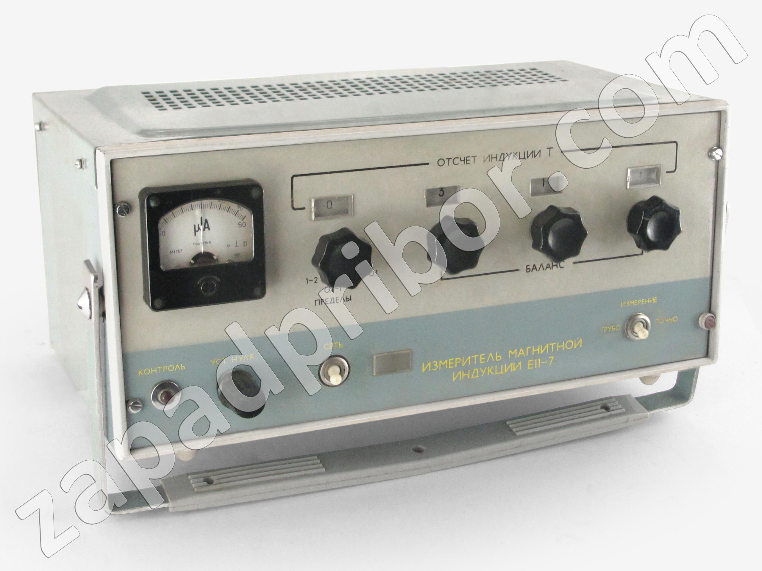 измерители магнитной индукции  низкие цены, в наличии на складе ... edd98e0f9ae